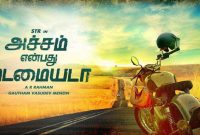Achcham Yenbadhu Madamaiyada delayed again