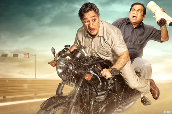 Kamal starts Sabash Naidu shoot in US