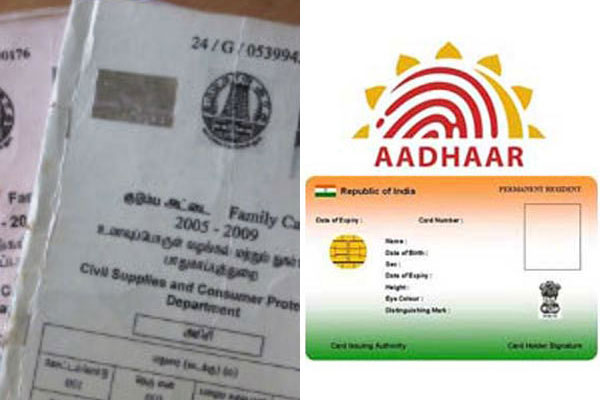 From today, TN start drive Aadhar with ration card