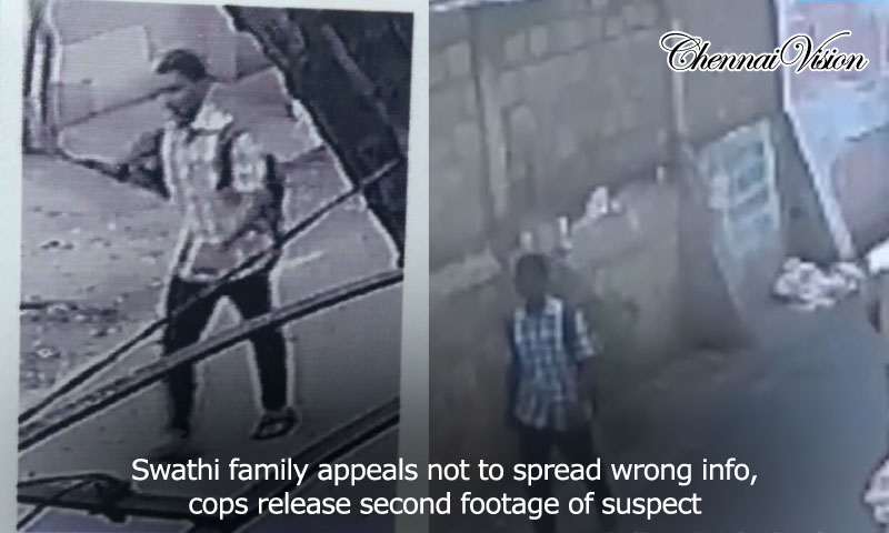 Swathi family appeals not to spread wrong info, cops release second footage of suspect