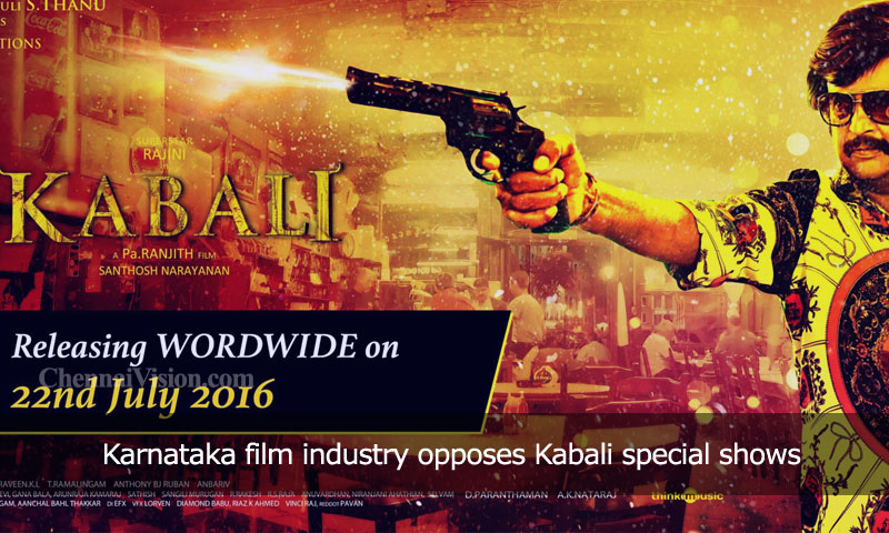 Karnataka film industry opposes Kabali special shows
