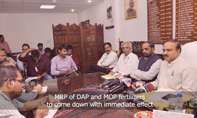 MRP of DAP and MOP fertilizers to come down with immediate effect