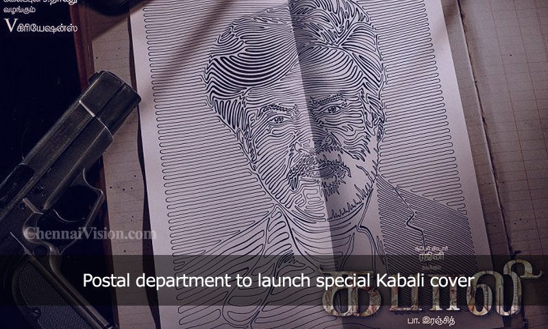 Postal department to launch special Kabali cover