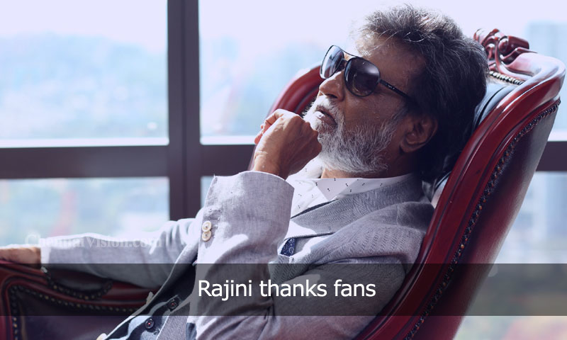 Superstar Rajinikanth thanks fans
