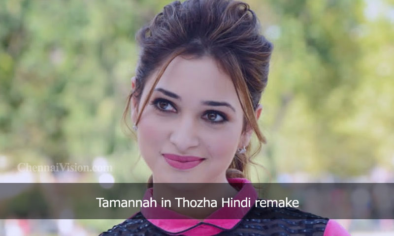 Tamannah in Thozha Hindi remake