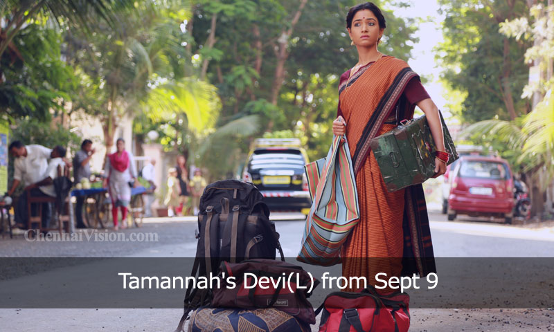 Tamannah's Devi(L) from Sept 9