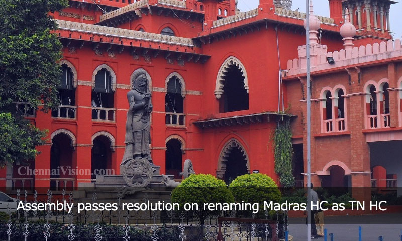 Assembly passes resolution on renaming Madras HC as TN HC
