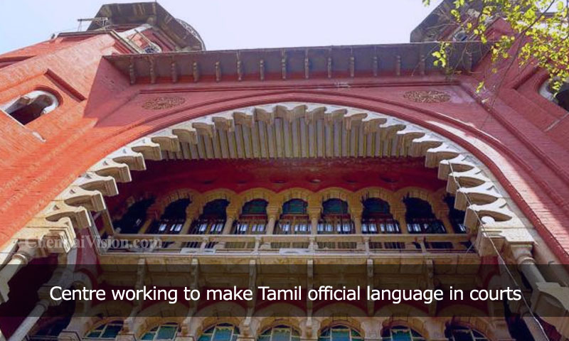 Centre working to make Tamil official language in courts