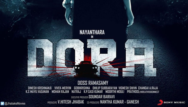 Nayanthara's Dora first look released