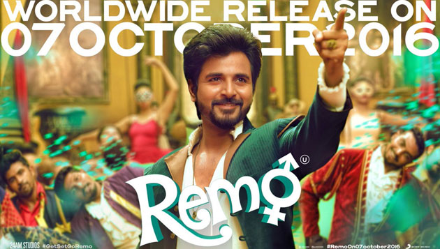 An online petition against Remo