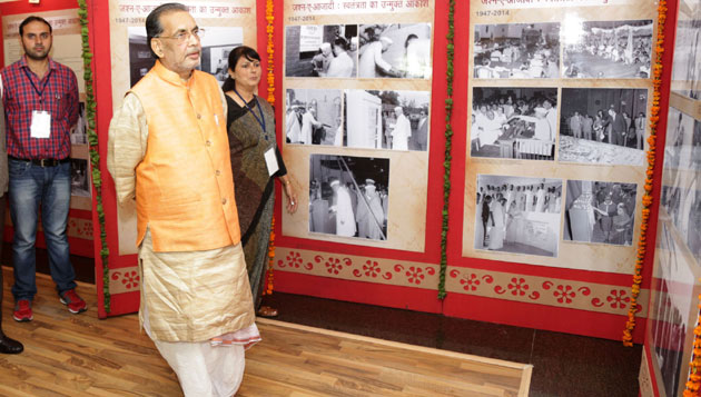 Initiatives by Government will bring prosperity to farmers: Radha Mohan Singh
