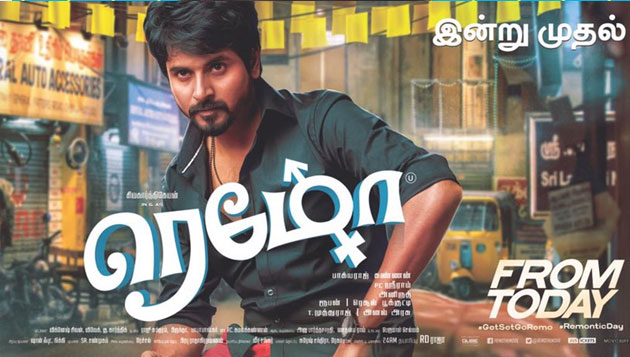 Remo opens big, gets tax exemption from TN govt