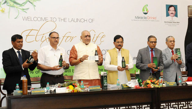 Shripad Yesso Naik launched Elixir for Life an Ayurvedic Proprietary Medicine