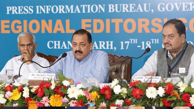 Youth Centric Initiatives taken by the Modi Government will be Game changer: Dr. Jitendra Singh