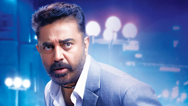 Kamal's next with AVM?
