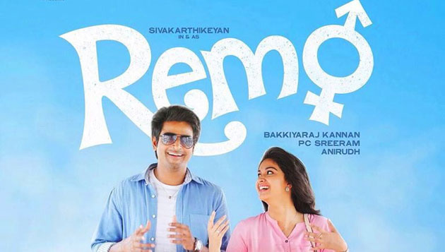 Remo to be remade in Hindi