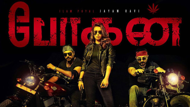 Bogan to have big release on Feb 9