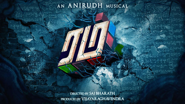 RUM gets UA, gets ready for Feb 10 release