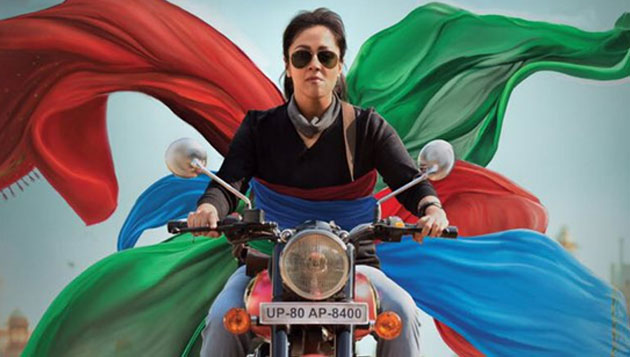 When is Magalir Mattum releasing?