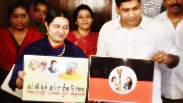 Deepa starts new forum, says she will contest from R K Nagar