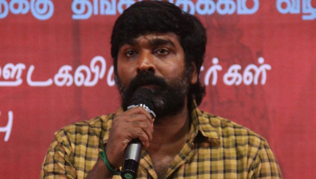 "Cinema is my family and the technicians are my family members"" says Vijay Sethupathi"