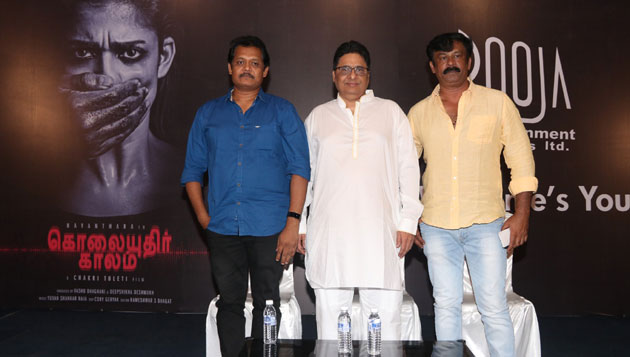 'Pooja Entertainment and Films Ltd' marks his proud entry into South Indian Film Industry