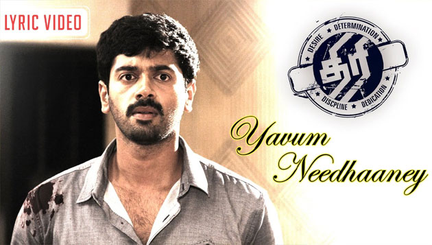 Sivakarthikeyan Released The Song 'Yaavum Needhaaney' From The Film 'Thiri'