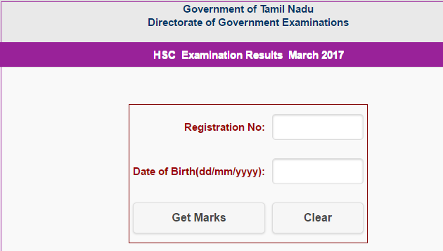 HSC Results  – March 2017