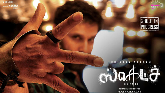 Vikram's 'Sketch' secrets revealed