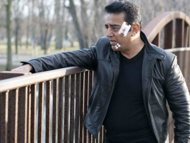 Important updates from Kamal Haasan