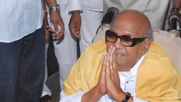 Assembly gives special permission to Karunanidhi