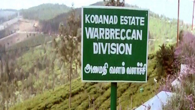 Kodanadu estate accountant found dead