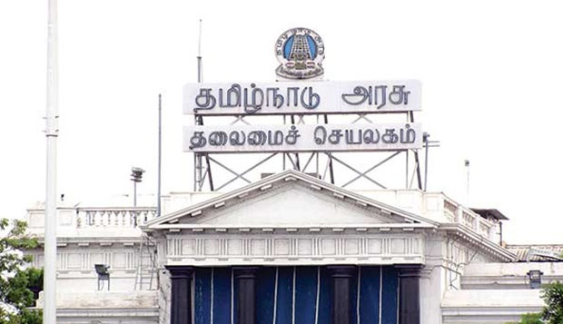 TN govt announces film awards after 8 years