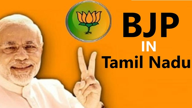 TN BJP gets shot in the arm, as former ministe & mayor join party