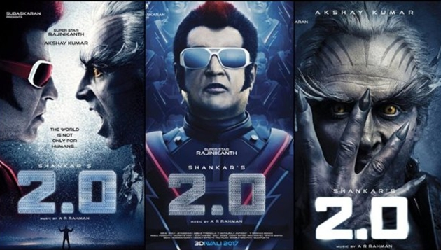 2.0 audio launched at grand function in Dubai