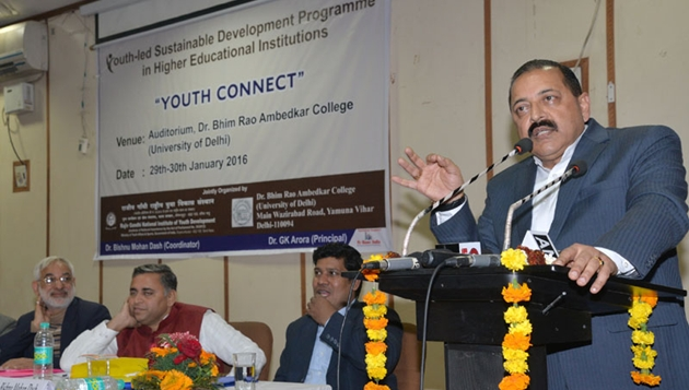 Northeast emerging as new 'StartUp' destination: Dr Jitendra Singh