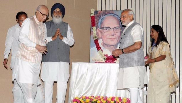 PM bows to Loknayak Jayprakash Narayan, on his birth anniversary
