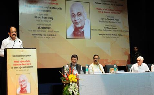 Sardar Patel was Committed to Unity of Our Country-Vice President
