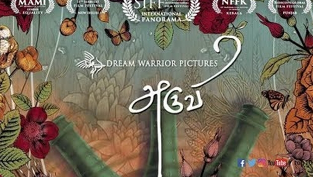 Aruvi posters and teaser gets viral stirring sensations