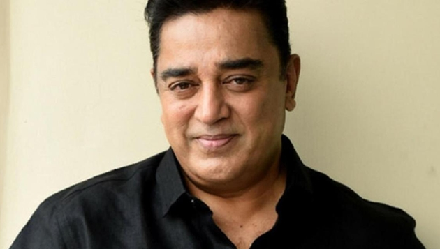 Kamal returning donations sent for his party