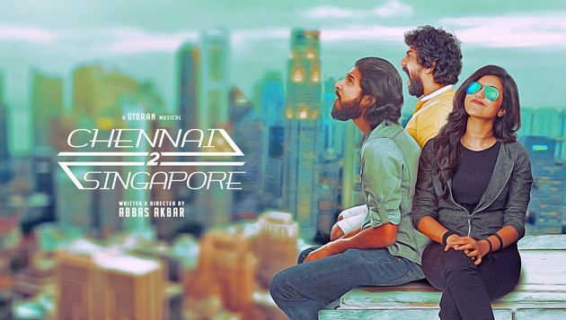Chennai 2 Singapore Press Release