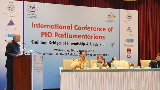 President of India inaugurates international conference of PIO Parliamentarians