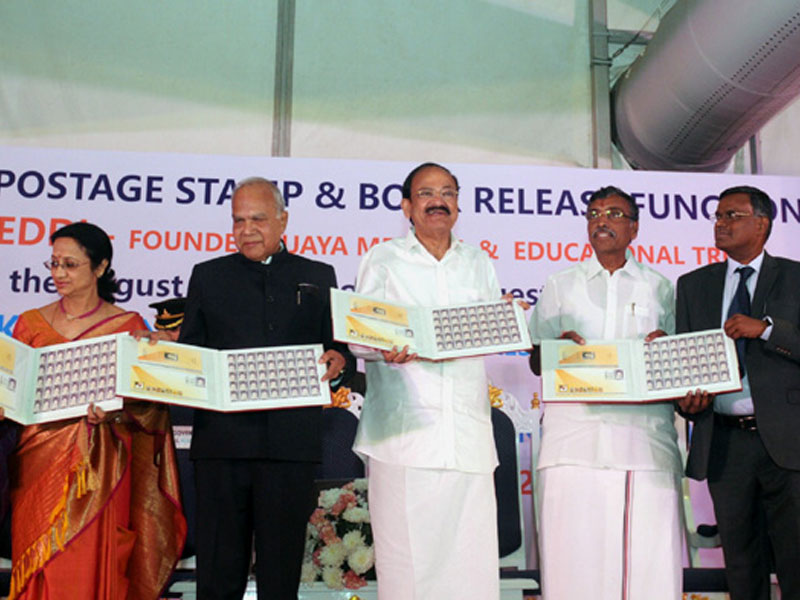 Films should become instruments of change and promote social cohesion: Vice President