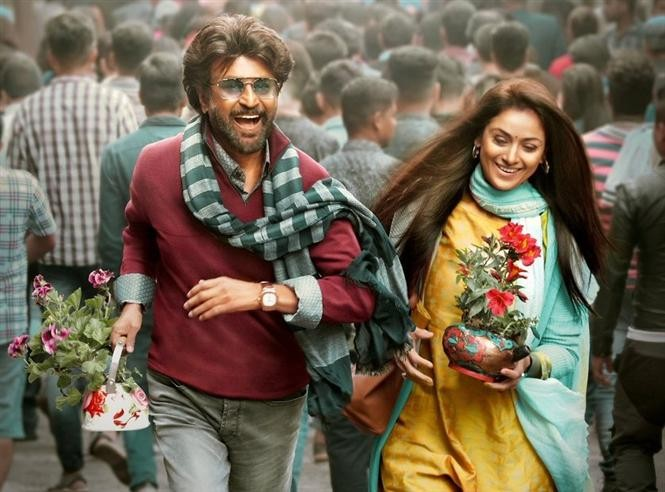 Petta new poster unveiled, release confirmed for Pongal