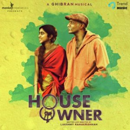 """AGS Cinemas takes over Tamil Nadu theatrical release of """"House Owner"""""""