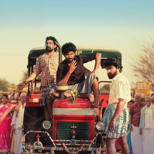 Ganesapuram movie review