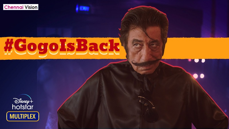 Disney+ Hotstar Multiplex unveils a clutter-breaking campaign featuring the Iconic Crime master GOGO showcasing its blockbuster movie offerings